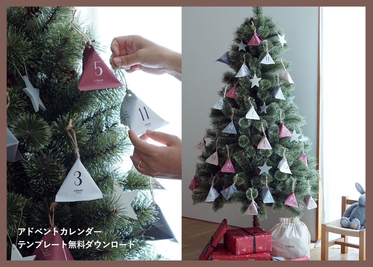 f:id:nagameikuji:20201209222533j:plain