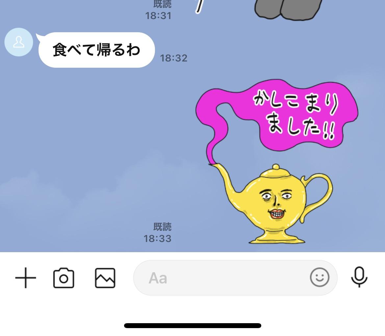 f:id:nagameikuji:20210223194935j:plain