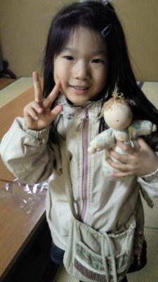 f:id:nagamimiya:20110501203312j:image