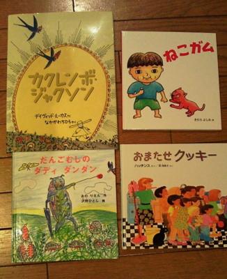 f:id:nagamimiya:20110527194532j:image