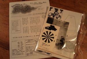 f:id:nagamimiya:20110702210539j:image