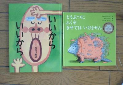 f:id:nagamimiya:20110716161352j:image