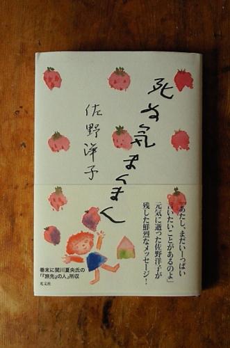 f:id:nagamimiya:20110727233700j:image