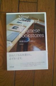 f:id:nagamimiya:20110801152525j:image