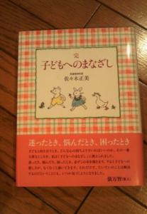 f:id:nagamimiya:20110808210834j:image