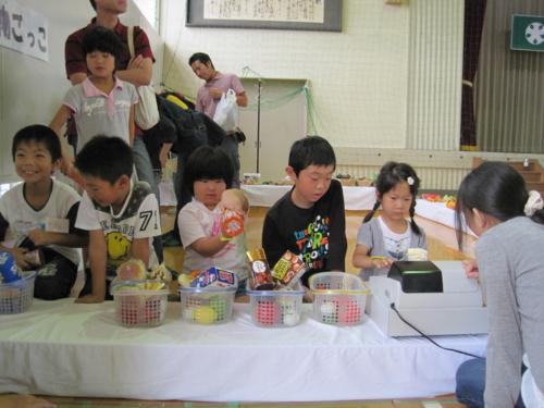 f:id:nagamimiya:20110814174743j:image