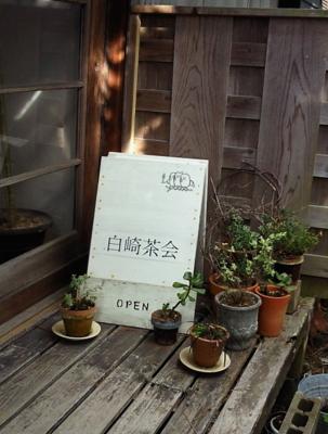 f:id:nagamimiya:20110825141706j:image