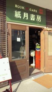 f:id:nagamimiya:20110829155652j:image