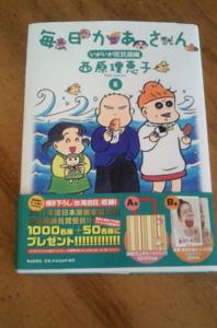 f:id:nagamimiya:20110829155948j:image
