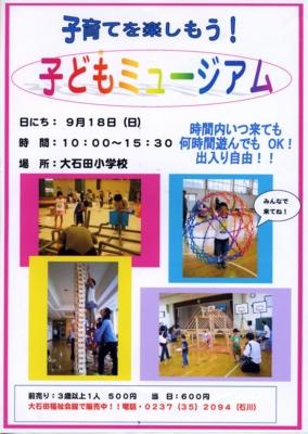 f:id:nagamimiya:20110830224354j:image