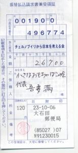 f:id:nagamimiya:20111007204344j:image:left