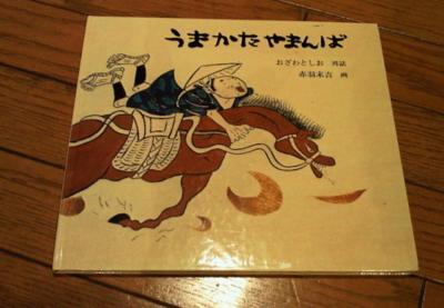 f:id:nagamimiya:20111007204840j:image