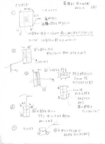 f:id:nagamimiya:20111007211748j:image