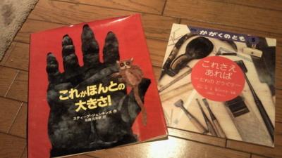 f:id:nagamimiya:20111017204359j:image