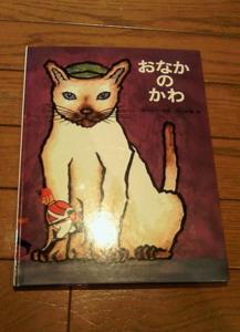 f:id:nagamimiya:20111118235020j:image
