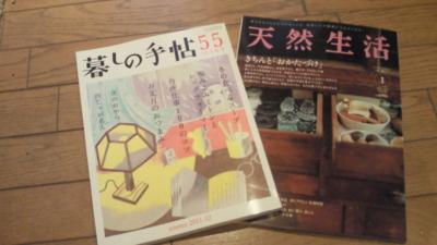 f:id:nagamimiya:20111126233855j:image