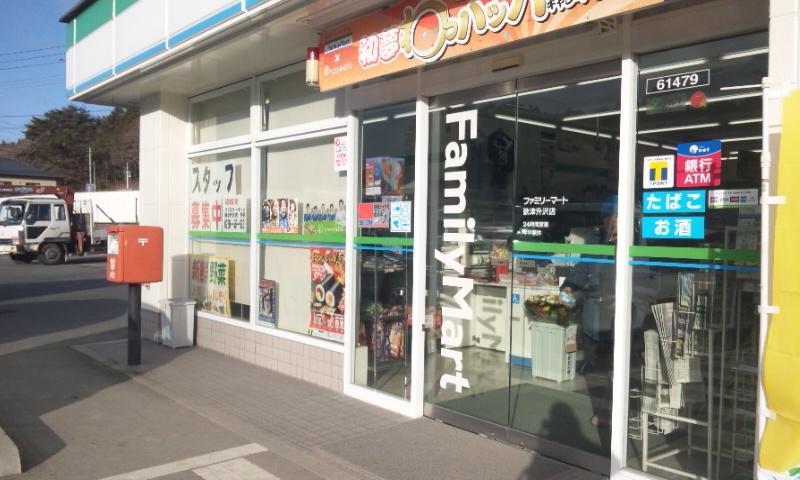 f:id:nagamimiya:20120124194453j:image:w360