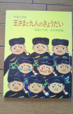 f:id:nagamimiya:20120210205137j:image