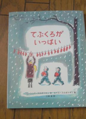 f:id:nagamimiya:20120219223924j:image