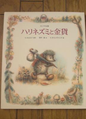 f:id:nagamimiya:20120219225039j:image