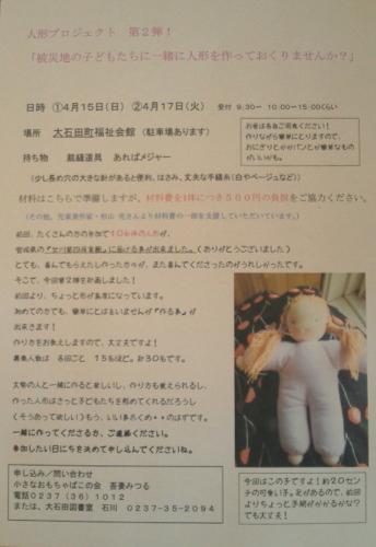 f:id:nagamimiya:20120402091025j:image