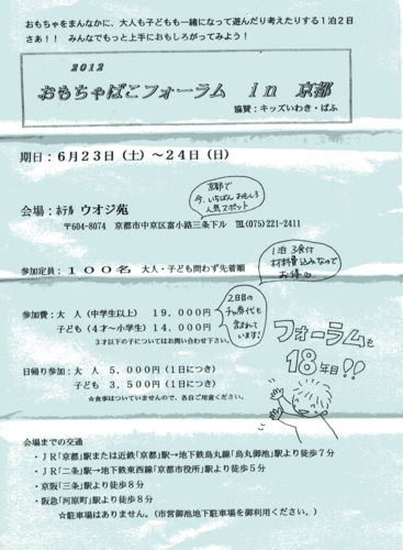 f:id:nagamimiya:20120408214758j:image