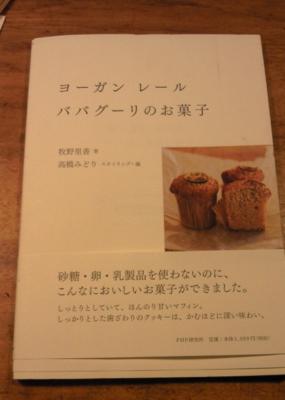f:id:nagamimiya:20120411222611j:image