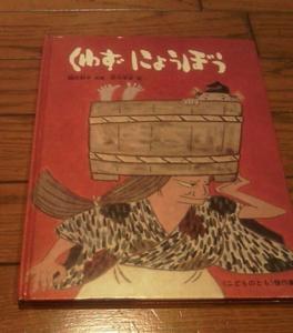 f:id:nagamimiya:20120519162532j:image