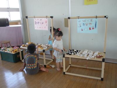 f:id:nagamimiya:20120921222443j:image