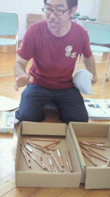 f:id:nagamimiya:20120929222544j:image