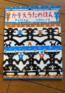 f:id:nagamimiya:20121011234025j:image