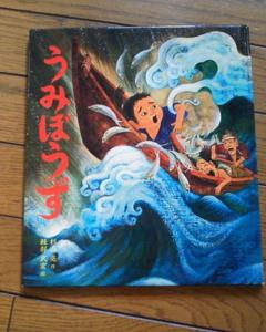 f:id:nagamimiya:20121011234217j:image