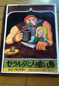 f:id:nagamimiya:20121011234419j:image
