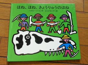 f:id:nagamimiya:20121011234949j:image