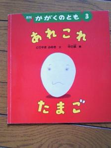 f:id:nagamimiya:20121011235129j:image