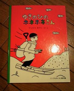 f:id:nagamimiya:20121208230933j:image