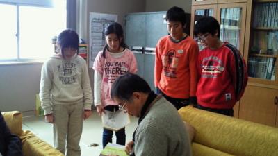 f:id:nagamimiya:20121219205647j:image