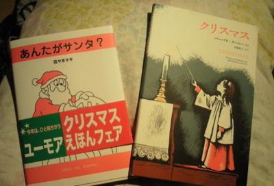 f:id:nagamimiya:20121223223417j:image