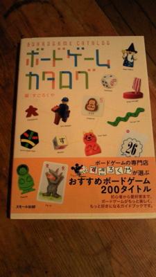 f:id:nagamimiya:20130115202747j:image