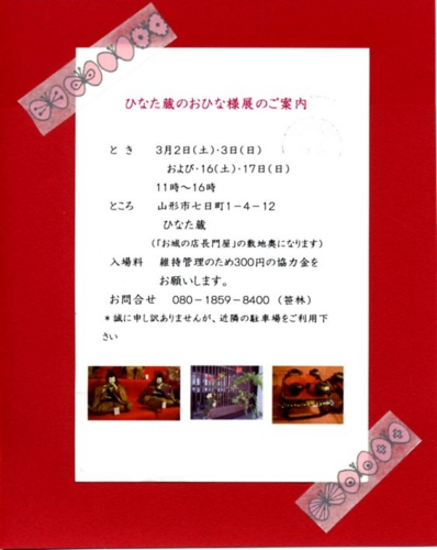 f:id:nagamimiya:20130227182808j:image