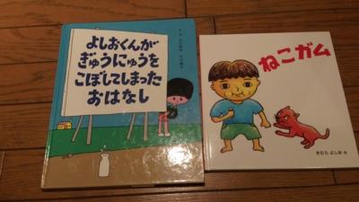 f:id:nagamimiya:20130712204104j:image
