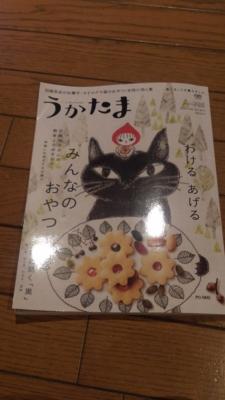 f:id:nagamimiya:20130908220459j:image