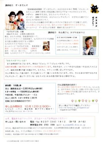 f:id:nagamimiya:20131018140653j:image