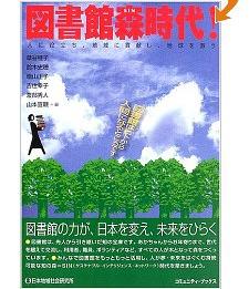 f:id:nagamimiya:20140312152824j:image