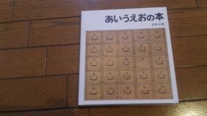 f:id:nagamimiya:20140507213450j:image