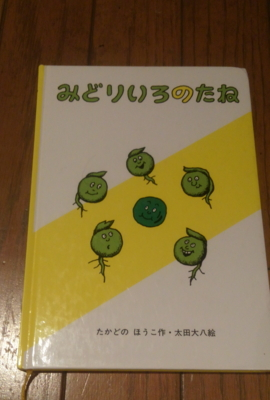 f:id:nagamimiya:20140608212522j:image