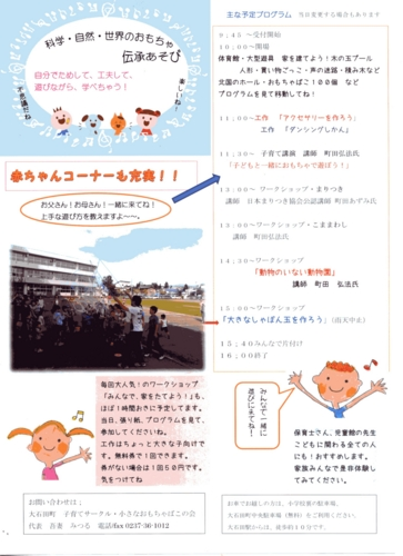 f:id:nagamimiya:20140721223208j:image