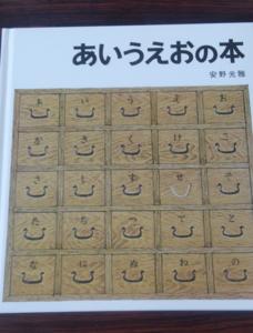 f:id:nagamimiya:20140723222343j:image