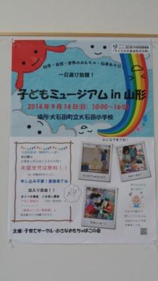 f:id:nagamimiya:20140818203646j:image