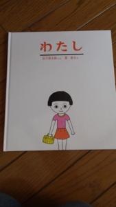 f:id:nagamimiya:20141023210034j:image